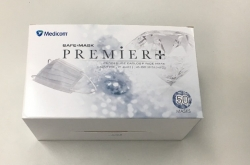 FACEMASK SURGICAL LEVEL 2 EL MEDICOM WHITE (3514) BX50 - Click for more info